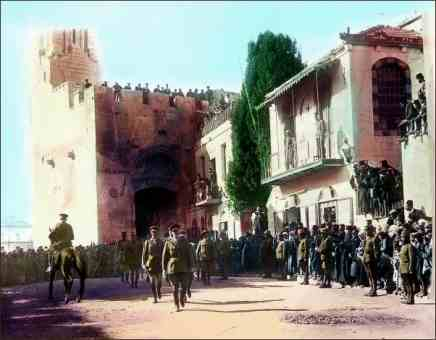 General Allenby at Jaffa Gate, Jerusalem
