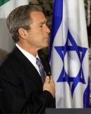George Bush II embracing Israeli flag