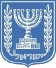 Israel's Crest