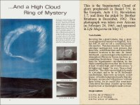 Pillar of Cloud